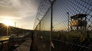 הפרטת בתי הסוהר