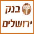 בנק ירושלים כניסה לחשבון