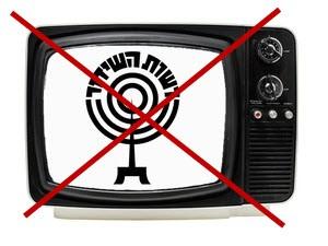 פטור מאגרת הטלוויזיה