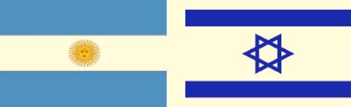 שגרירות ארגנטינה בישראל