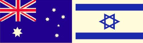 שגרירות אוסטרליה בישראל