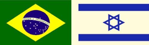 שגרירות ברזיל בישראל