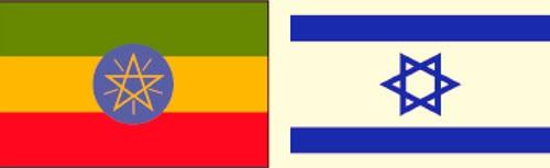 שגרירות אתיופיה בישראל