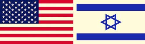 """שגרירות ארה""""ב בישראל"""